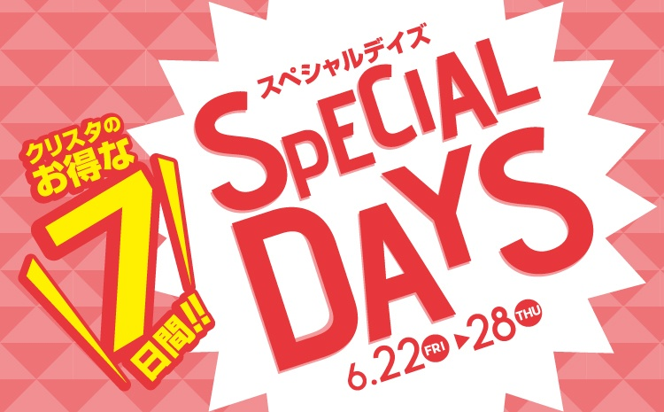 SPECIAL DAYS 2018