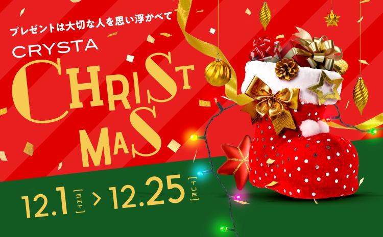 CRYSTA CHRISTMAS 2018