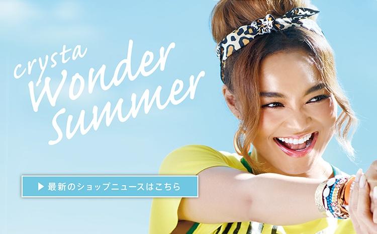 Wonder Summer 2019
