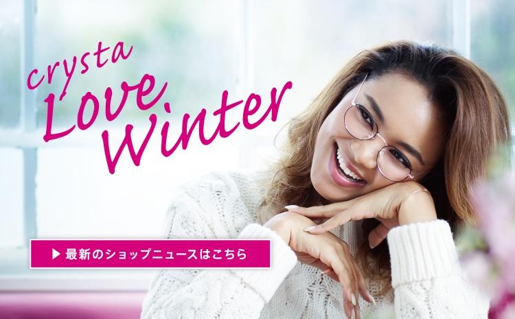 LOVE WINTER 2020