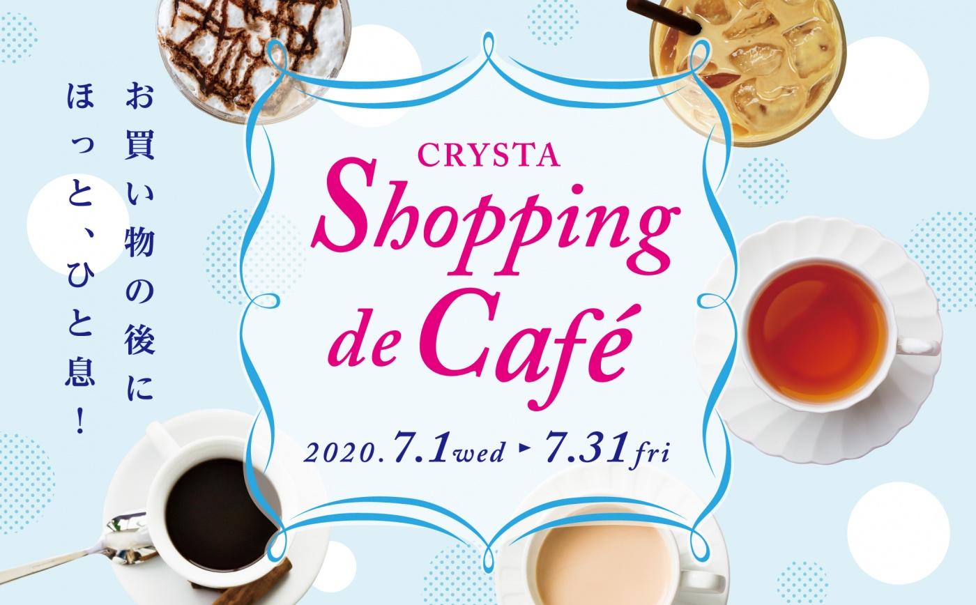 Shopping de Cafe 2020